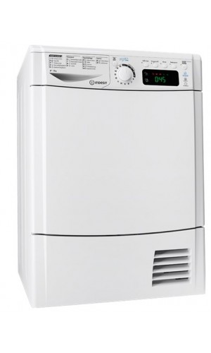 Indesit EDPE G45 A2 ECO (IT) A++ Freestanding 8kg Front-load Bianco asciugatrice